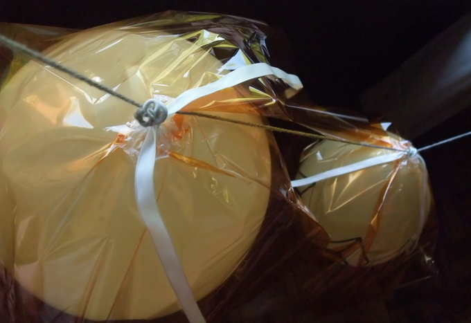 Halloween Cellophane Balloons
