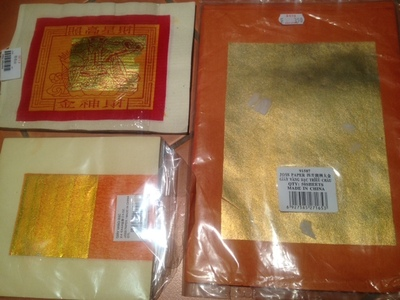 Chinese joss paper, chinese funeral paper, gold and orange joss paper, chinese joss money paper